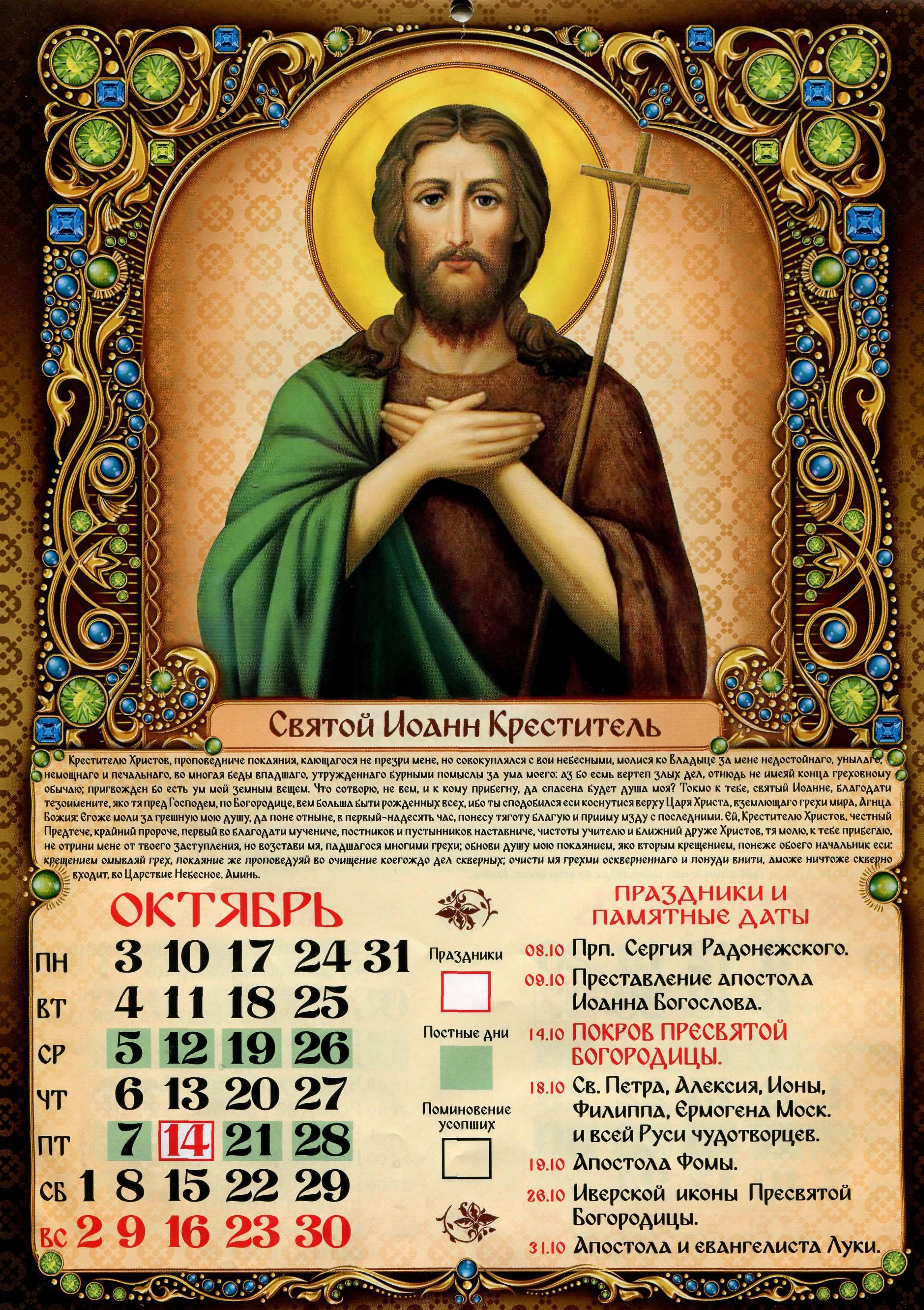 карта Озеро какой праздник 24 мая православный следует выделить