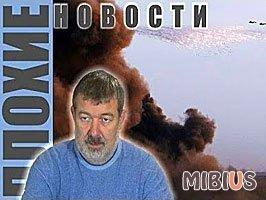 Плохие новости с Вячеславом Мальцевым. Астроподготовка