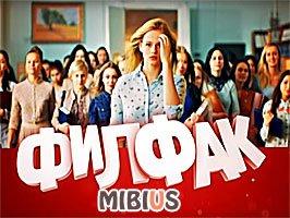 скачать торрент сериал филфак - фото 3