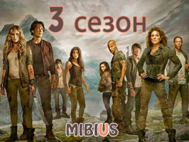 Роксолана 3 сезон все серии смотреть