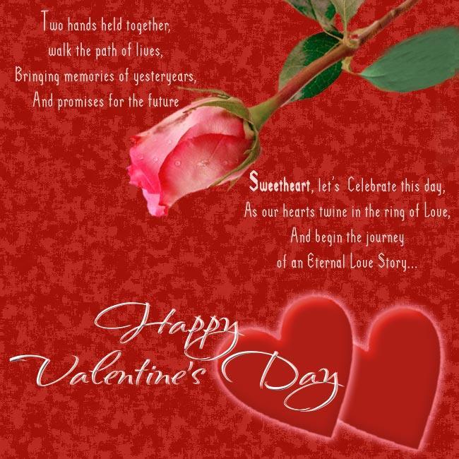 Поздравления а днем валентина