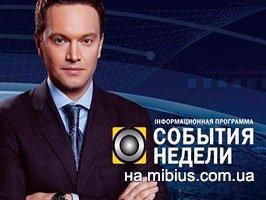 поздравление по трк украина что представляла