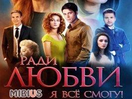 devushki-soglashayutsya-na-vse-radi-deneg-onlayn-kino-porno-na-russkom-perevode