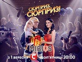 Секс битвы по русски смотреть все выпуски